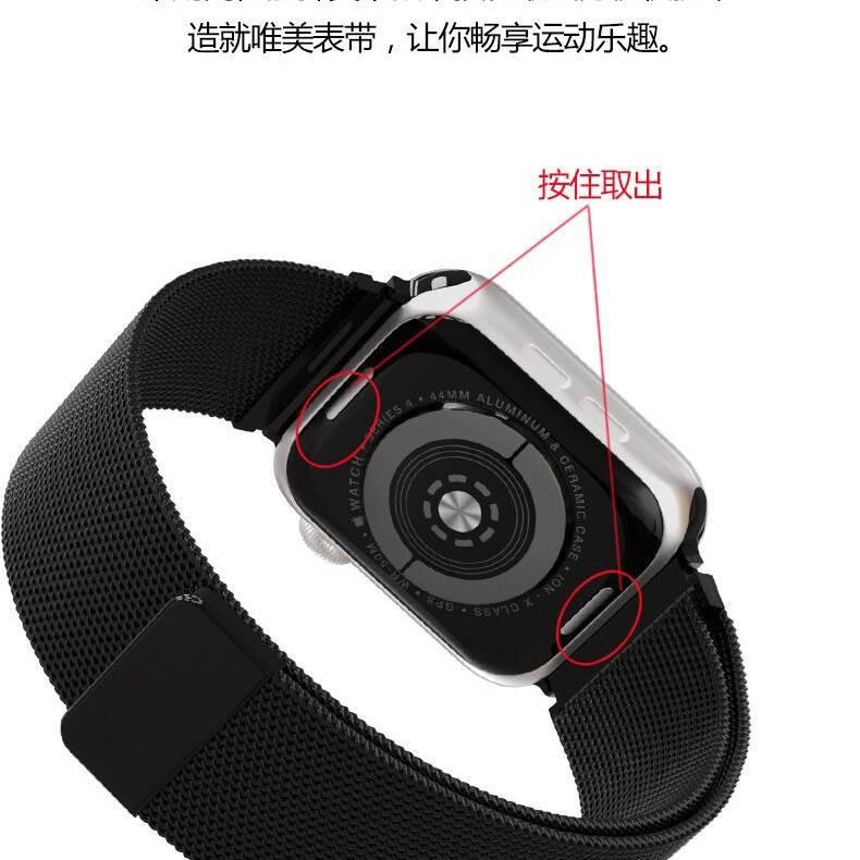 💥 สาย applewatch 🔥 สาย iwatch ที่ใช้งานได้สแตนเลสสตีลสาย Apple Milanese Applewatch 6/5/4/3/21 รุ่น SE