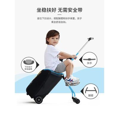 ジま เด็กที่มีสกู๊ตเตอร์ กล่องสัมภาระ กล่องขึ้นเครื่องM-Cro Maigumigao กระเป๋าเดินทางเด็กรถเข็นกระเป๋าเดินทางขี้เกียจกระเป
