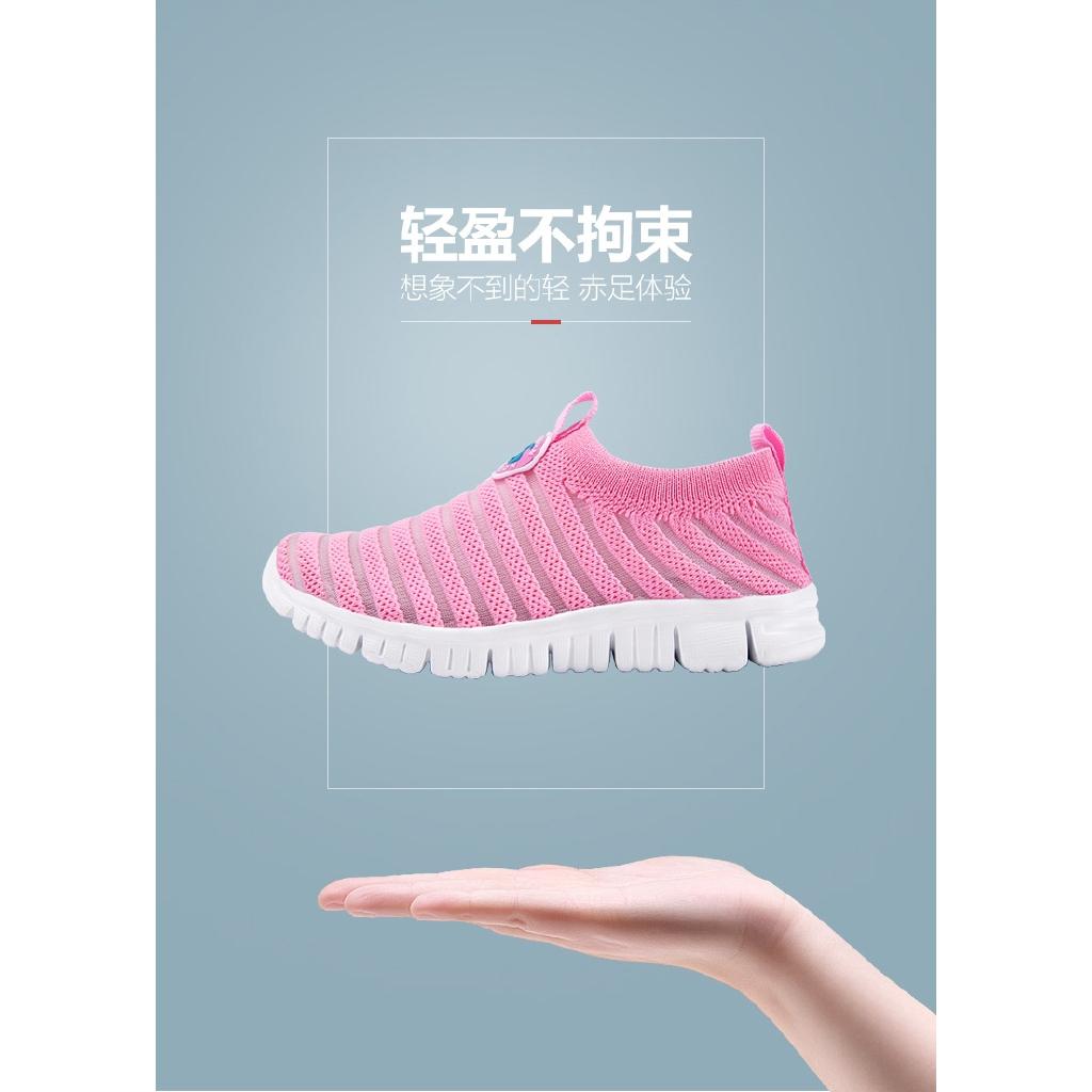 *สินค้าลดราคาพิเศษ* รองเท้าเด็กผู้หญิงที่ดี รองเท้าแฟชั่น รองเท้าคัชชู Girl's Shoes