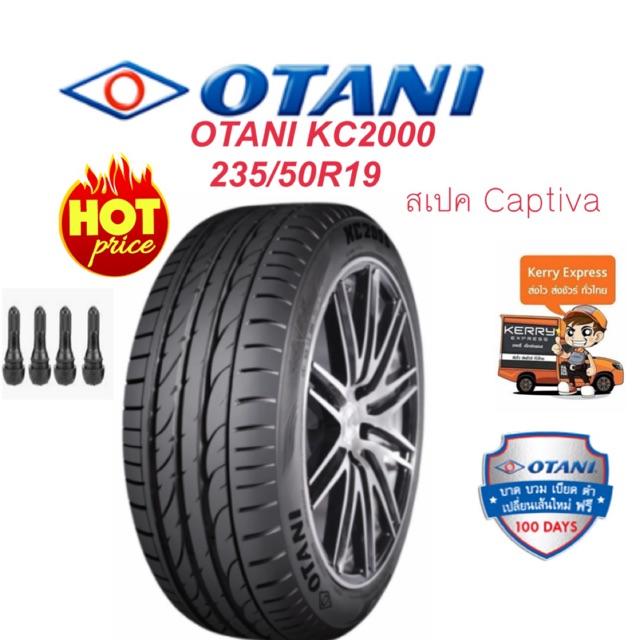 Otani KC2000 235/50R19