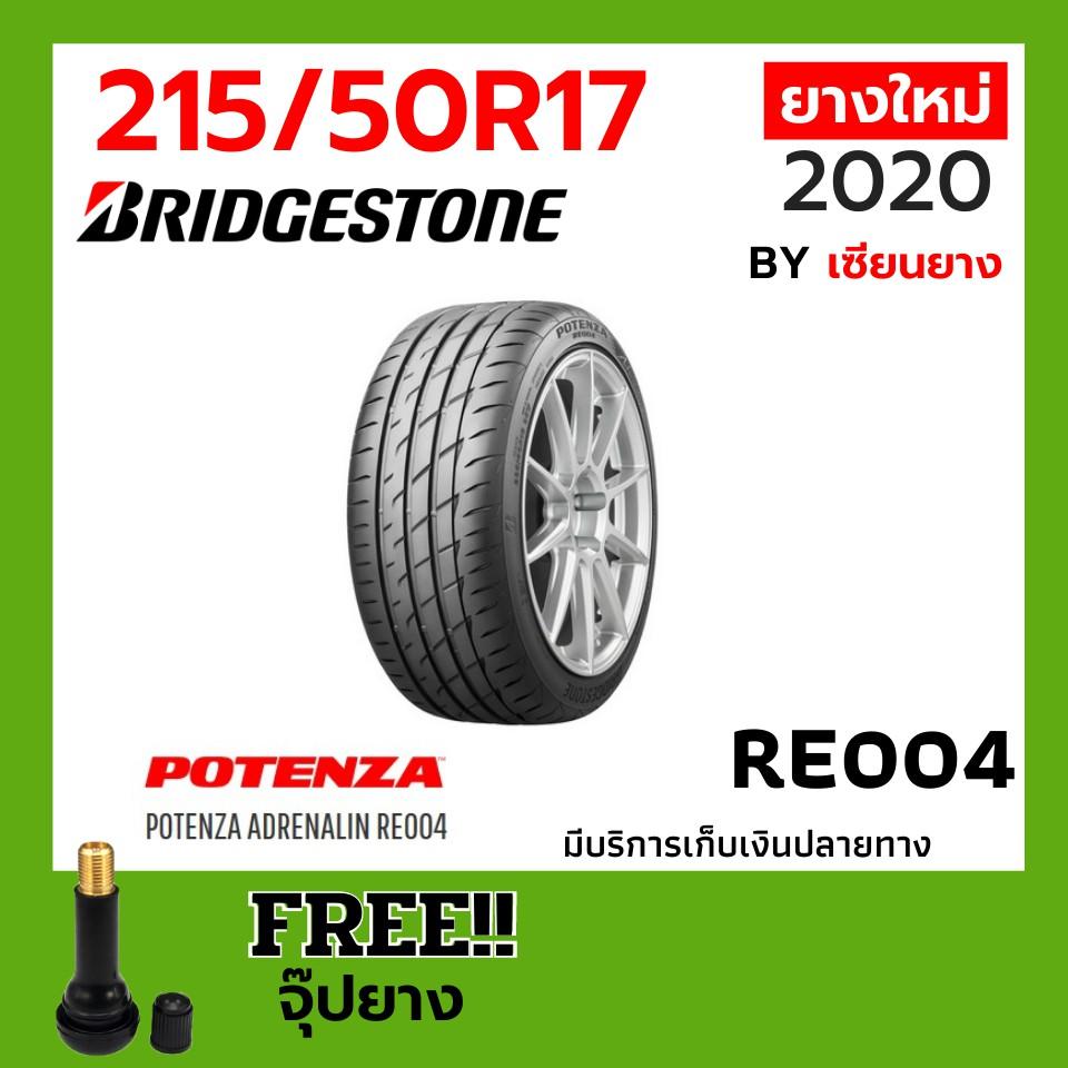 BRIDGESTONE ยางรถยนต์ ขอบ 17 ขนาด 215/50R17 รุ่น Potenza Adrenalin RE004 - 1 เส้น