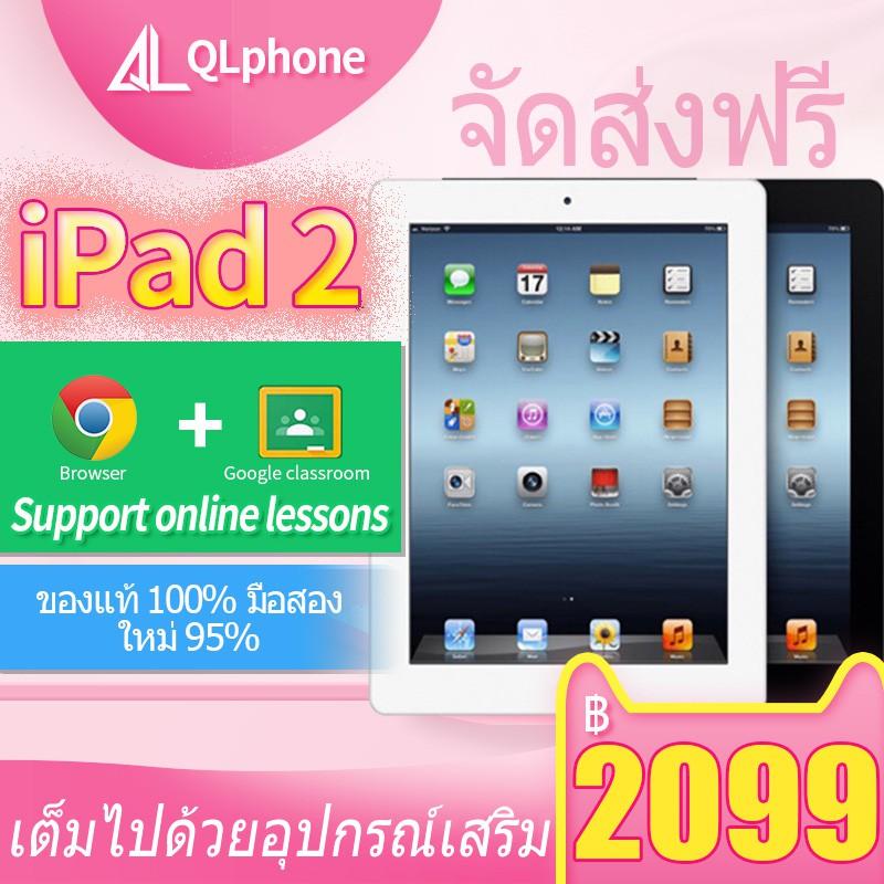 apple ipad 2  มือ2อุปกรณ์ครบชุดและมีกล่องให้ด้วย ไอมือสอง แท้100% 16G/32G/64G