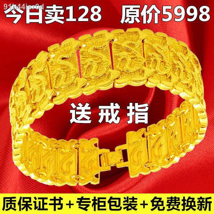 ราคาถูก☼∏✟สร้อยข้อมือทองคำแท้แท้ สร้อยข้อมือทองคำแท้ สร้อยข้อมือทองผู้ชาย สร้อยข้อมือมังกรทอง สร้อยข้อมือครอบงำ หนาปรับแ