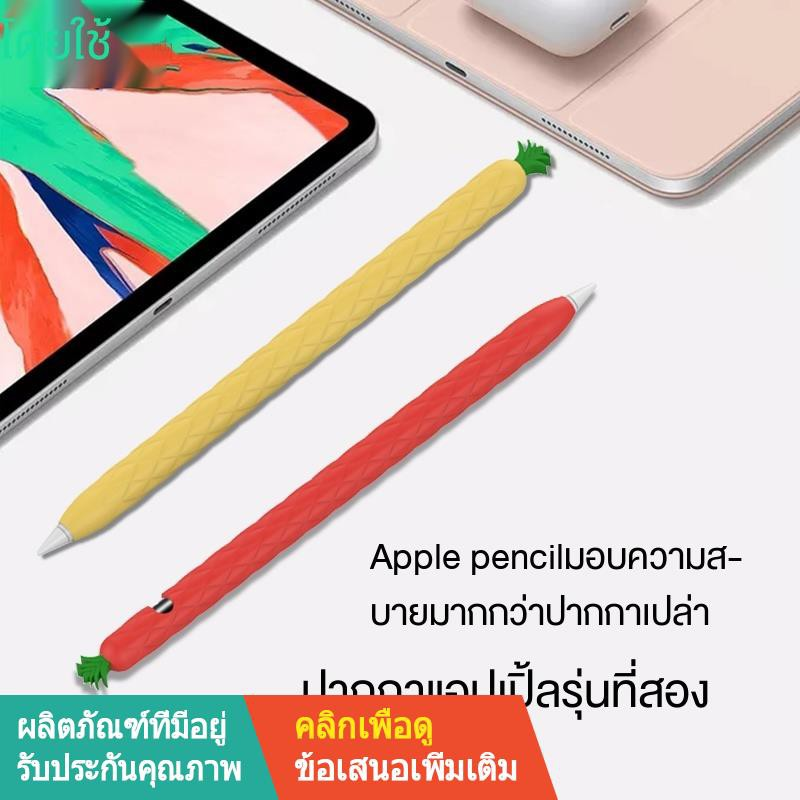 【ขาย】【เครื่องประดับ】┅✑Apple pen pencil cover protective ipad2018 nib pro ultra-thin generation second ipencil2 sil