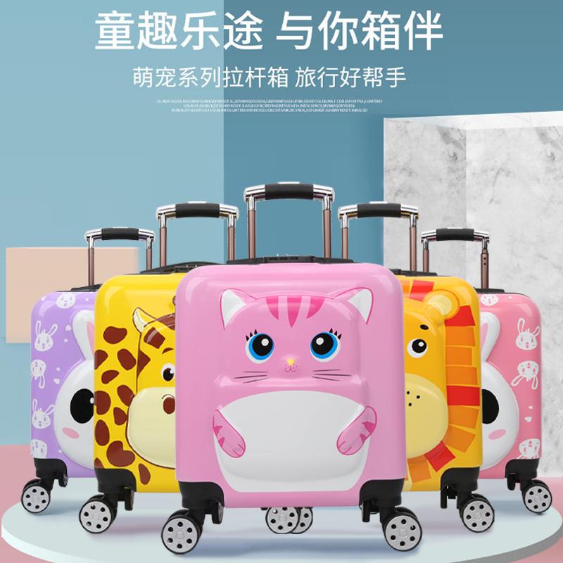 ⋛#กระเป๋าเดินทางเด็กกระเป๋าเดินทางเด็กกระเป๋าเดินทางเด็กกระเป๋าเดินทางเด็กการ์ตูนน่ารัก