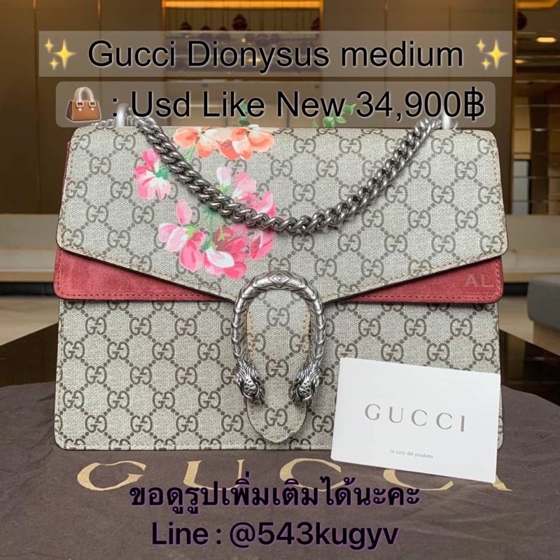 Gucci Dionysus medium