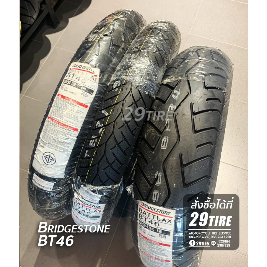 ยาง SR400, Clubman, Triumph New T100, T120, Street twin ล้อ  18,17 นิ้ว ยี่ห้อ Bridgestone รุ่น BT46 | Shopee Thailand