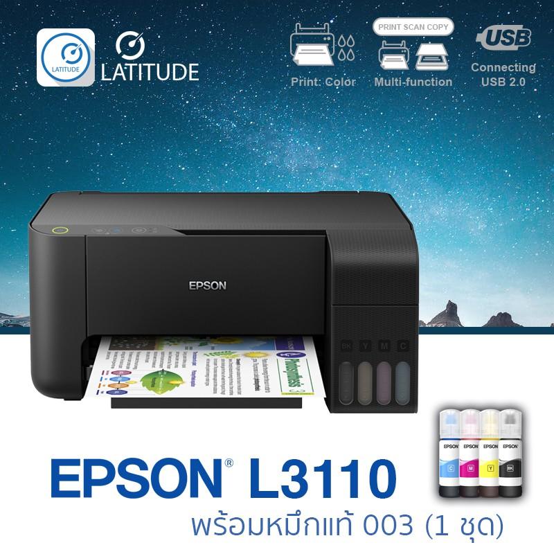Epson Printer EcoTank L3110 (Print, Scan, Copy, InkTank) Warranty 2 Year  เอปสัน พริ้นเตอร์ อิ้งเจ็ท L3110
