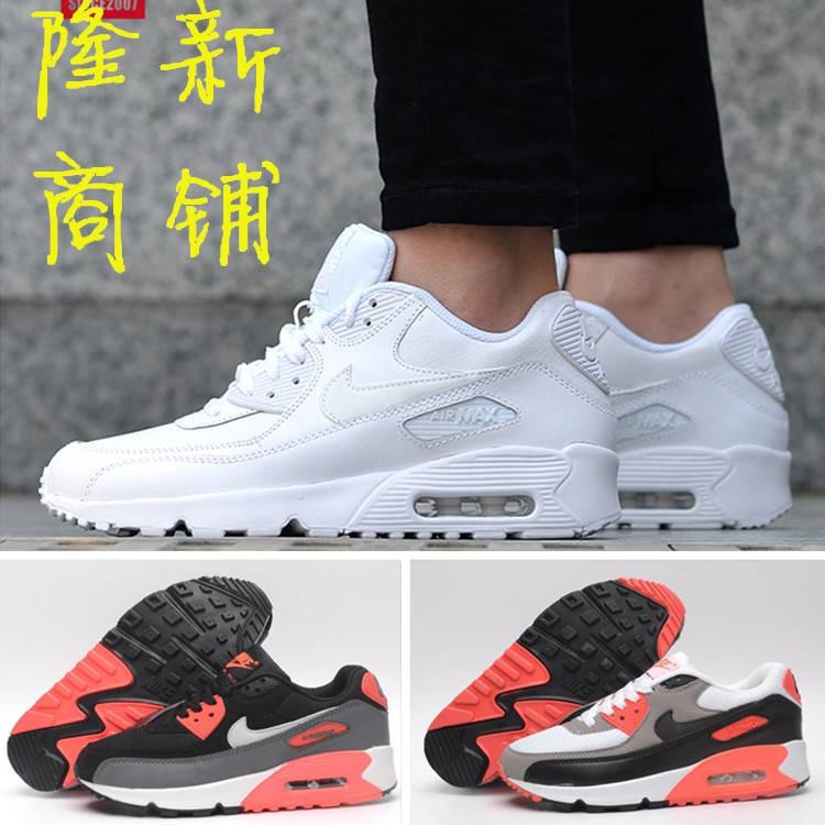 รองเท้าเด็ก air max90 sports shoes men's shoes AIR MAX running shoes women's shoes airmax90 air cushion running shoes เพ
