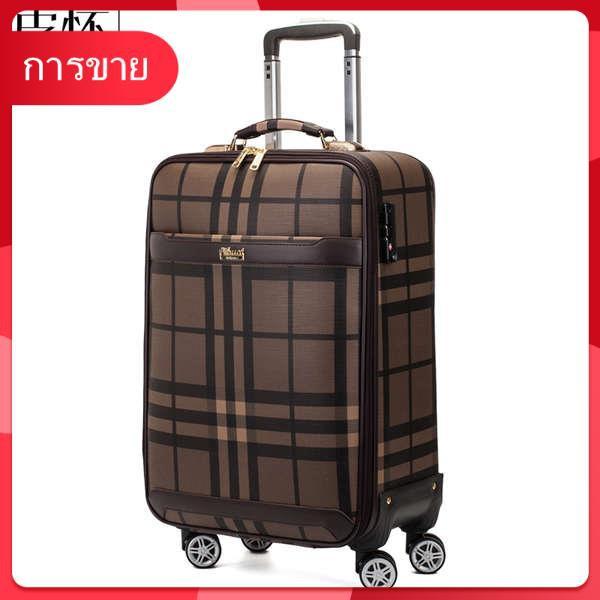 กระเป๋าเดินทางมีความทนทานและหนากระเป๋าเดินทางกระเป๋าเดินทางสำหรับธุรกิจขนาด 20 นิ้วกระเป๋าเดินทางสำหรับแม่และเด็ก 24 กระ