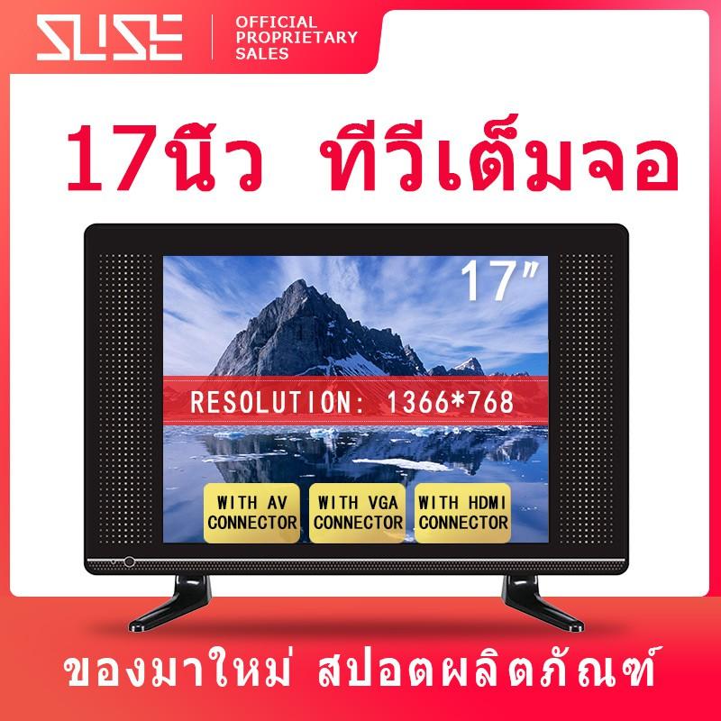 ทีวีความละเอียดสูงใช้ในบ้าน