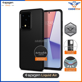 Review [Galaxy] เคส Spigen Liquid Air Galaxy Galaxy S20 Ultra/S20 Plus/S20/A71/A51/Note 10/Note 10 Plus/S10/S10e/Note 9/Note 8