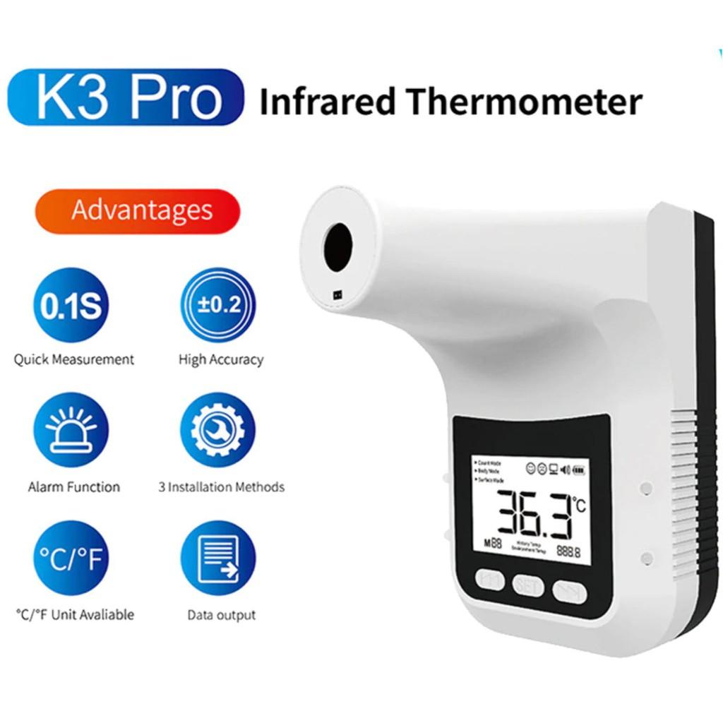 เครื่องวัดไข้ รุ่น K3 Pro เครื่องวัดไข้ติดผนัง เครื่องวัดอุณหภูมิร่างกาย เครื่องตรวจอุณหภูมิ