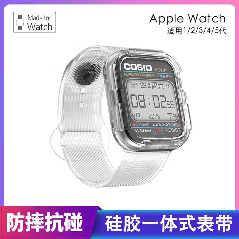 สายนาฬิกาซิลิโคน Applewatch5 / 4 / Se สําหรับ Apple Watch Sport 3