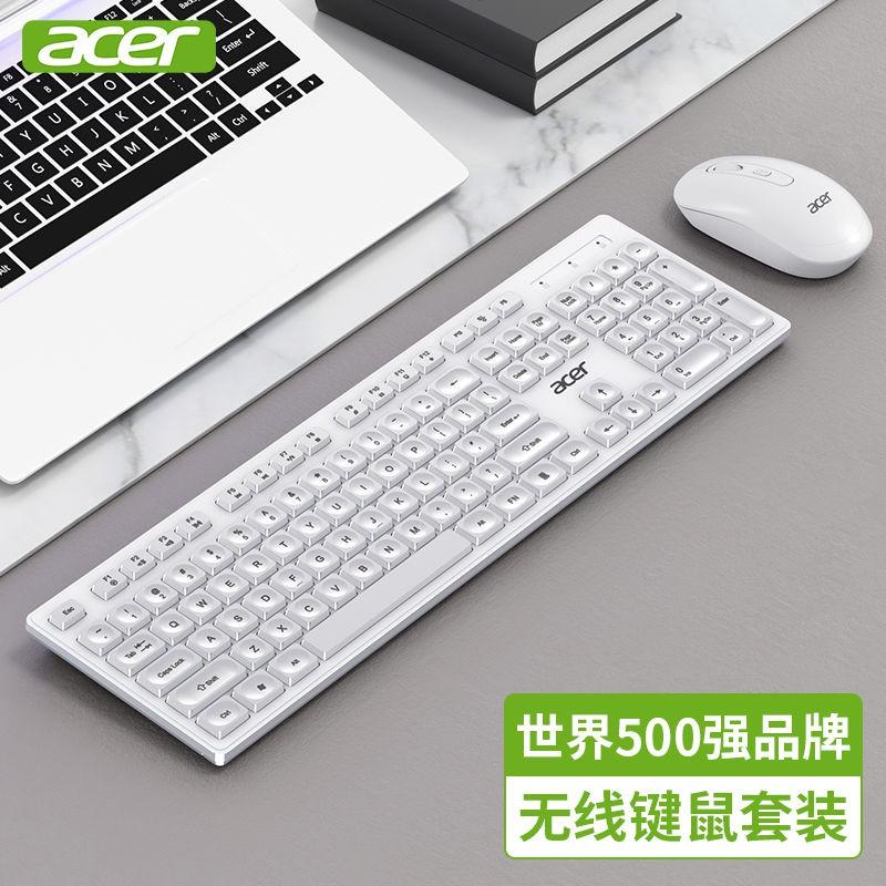 เมาร์ไร้สาย✳ชุดคีย์บอร์ดและเมาส์ไร้สายของ Acer ปิดเสียงคอมพิวเตอร์โน้ตบุ๊ก all-in-one universal office การพิมพ์สิ่งประดิ