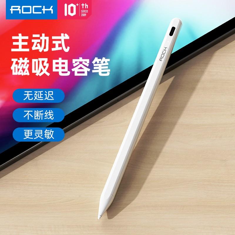 ROCKล็อคApplepencilปากกา capacitive2020ใหม่iPadproมือวาดเขียนปากกาStyluspencil2รุ่นหัวปรับป้องกันข้อผิดพลาดสัมผัสแท็บเล็