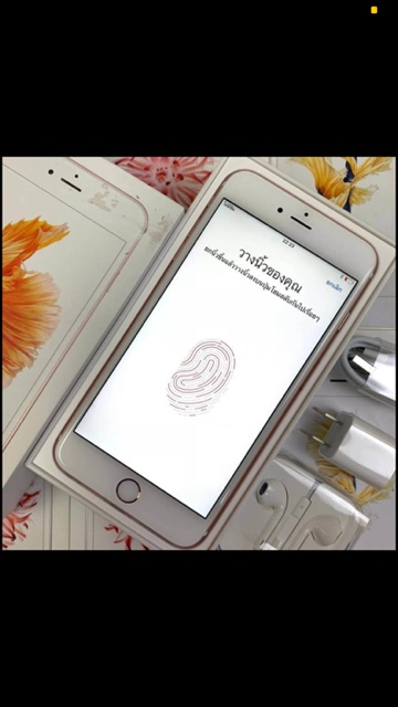iphone 6splus 64g [ มือสอง ]
