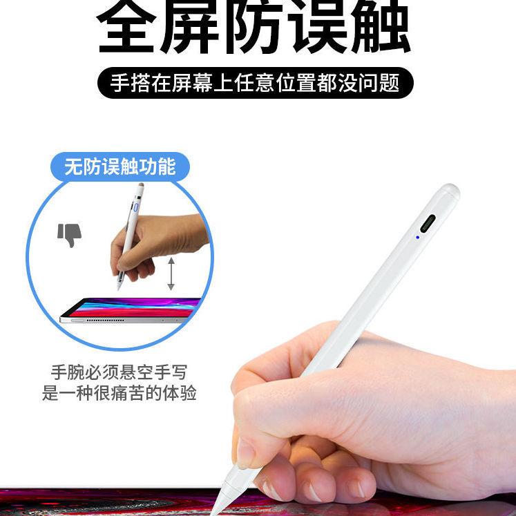 ปากกาทัชสกรีน Applepencil กันลื่น 2020 Apple Ipad Air 3 2