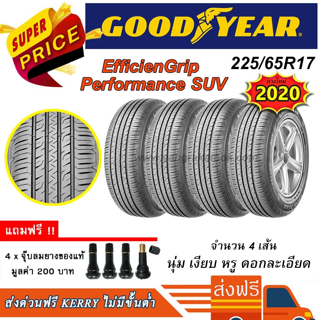 <ส่งฟรี> Goodyear ยางรถยนต์ ขอบ17 225/65R17 EfficienGrip Performance SUV (4เส้น) ยางใหม่2020