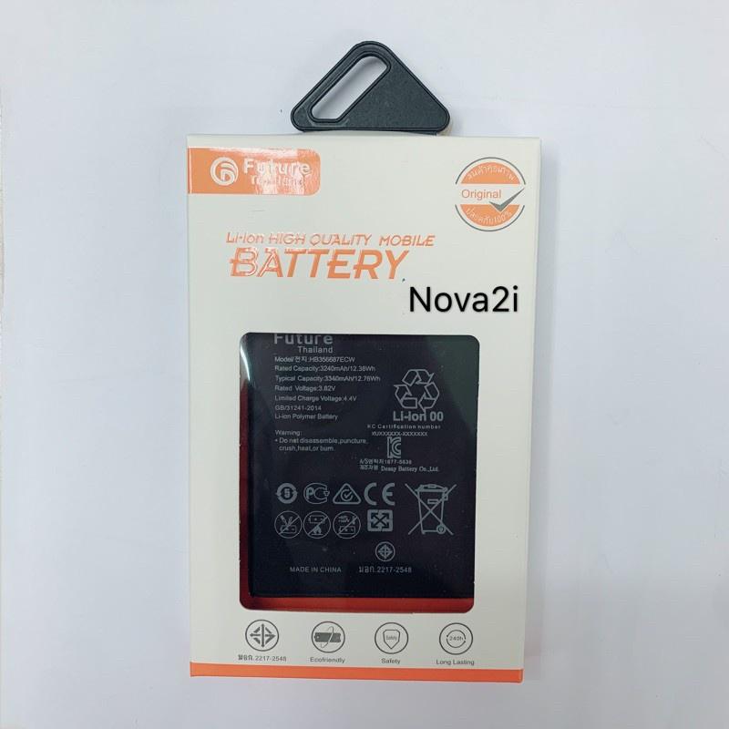 👍✅💯❇♚แบตเตอรี่ Huawei Nova 2i / Nova 3i /Honor7x /P30lite งาน Future พร้อมชุดไขควง แบตทน งานบริษัท/แบตNova2i แบตNova3i