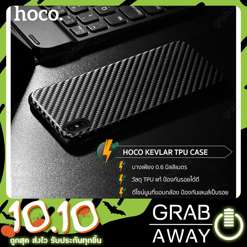 Hoco Case เคสลายเคฟล่าแท้ 💯 iPhone X / 8 Plus / 8 / 7 / 7 Plus / 6s Plus / 6s Hoco Dark Case