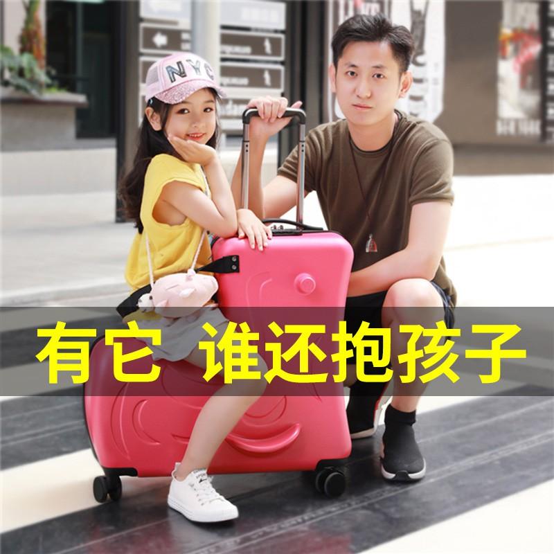 เด็กกระเป๋า-ขี่รถเข็นการ์ตูนขี้เกียจ Travel รหัสผ่านกระเป๋าเดินทางขนาดเล็กขี่กล่องน่ารัก1