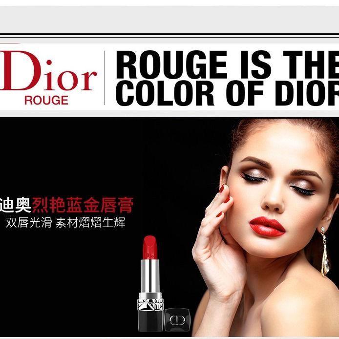 Lipstickลิปสติกเบบี้ไบร์ทแมทDiorลิปสติกDiorให้ความชุ่มชื้น999เคลือบด้าน888Lieyan ลิปสติกสีฟ้าและสีทอง520ของแท้นำเข้าสีแด