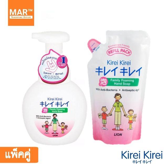 Kirei Kirei คิเรอิ โฟมล้างมือ ลดการสะสมของแบคทีเรียได้ 99.99% เจลล้างมือ สูตรอ่อนโยน ของแท้ มีของ พร้อมส่ง ส่งเร็ว
