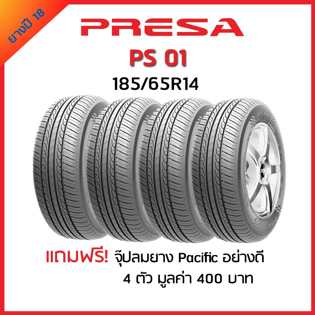 ยางรถยนต์ พรีซ่า PS01 ขนาด 185/65R14 จำนวน 4 เส้น ฟรี จุ๊ปลมยางอย่างดี