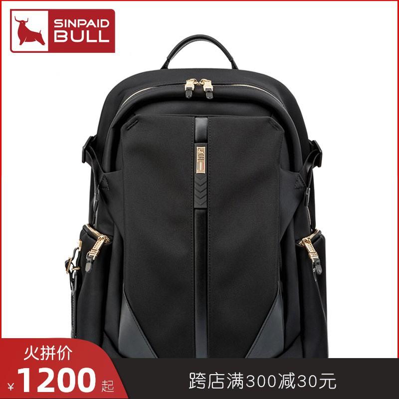 NrCa กระเป๋าเป้สะพายหลังผู้ชายธุรกิจสุดหรู14.3กระเป๋าคอมพิวเตอร์นิ้วกระเป๋าเดินทางเดินทางมัลติฟังก์ชั่