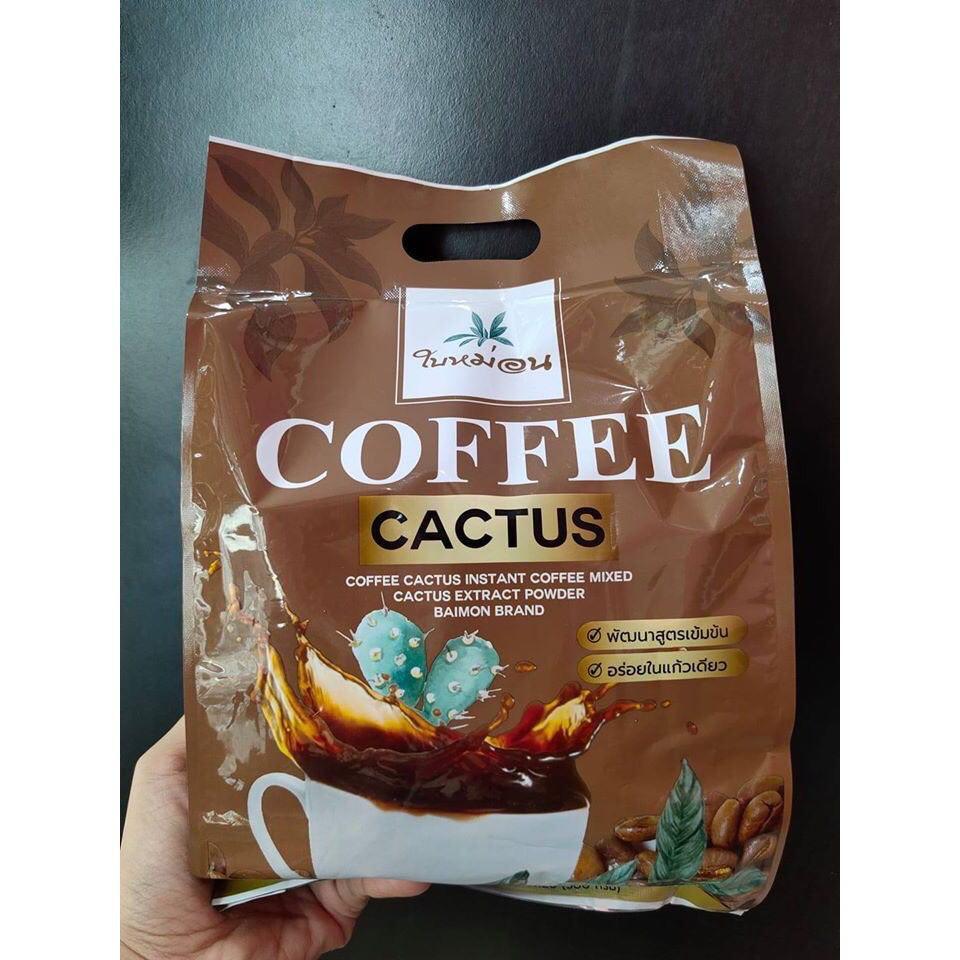 Coffee Cactus กาแฟกระบองเพชร ใบหม่อน กาแฟลดน้ําหนัก 20ซอง