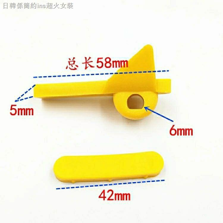 ยางถอดสายคล้องปิดเครื่องซ่อมเครื่องปะเก็นพลาสติกสไลด์รูปนกสีเหลือง