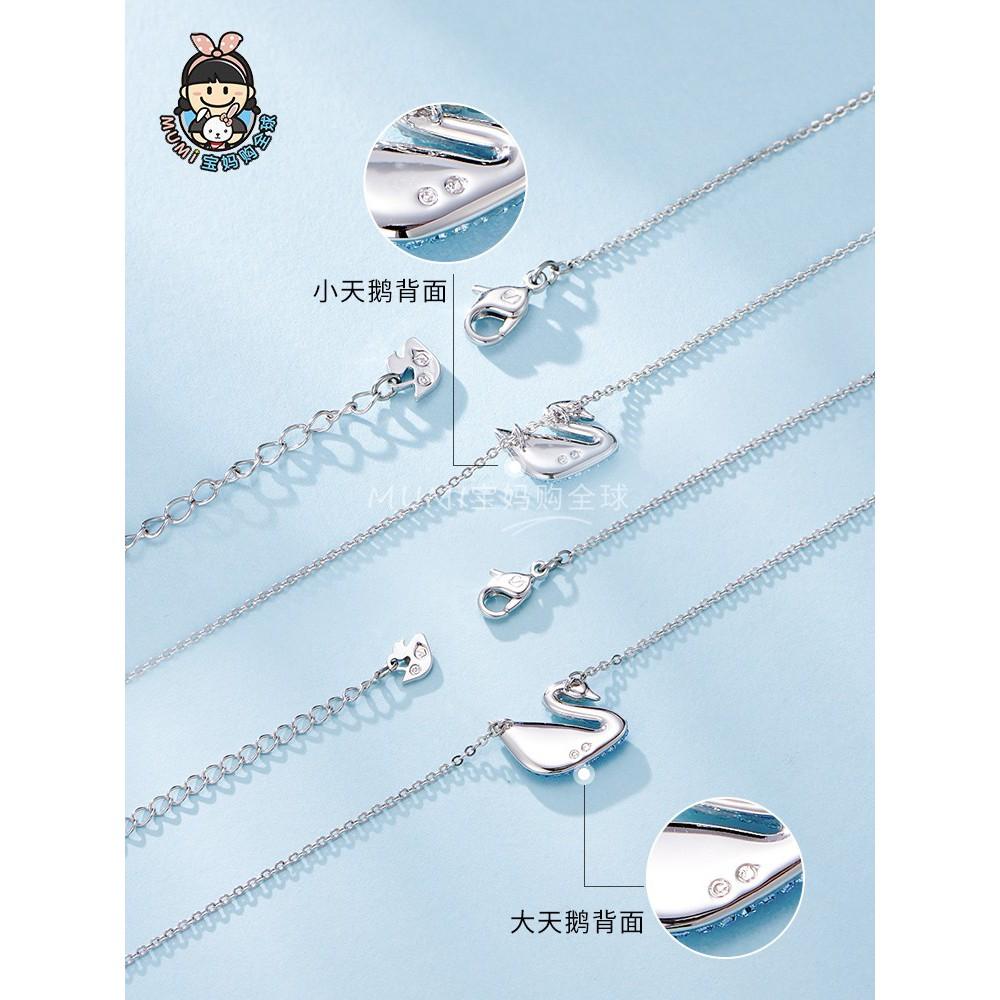 520ของขวัญวันวาเลนไทน์ Swarovski ไล่ระดับสีฟ้าหงส์สร้อยคอโซ่กระดูกไหปลาร้าหญิง5512094 5512095
