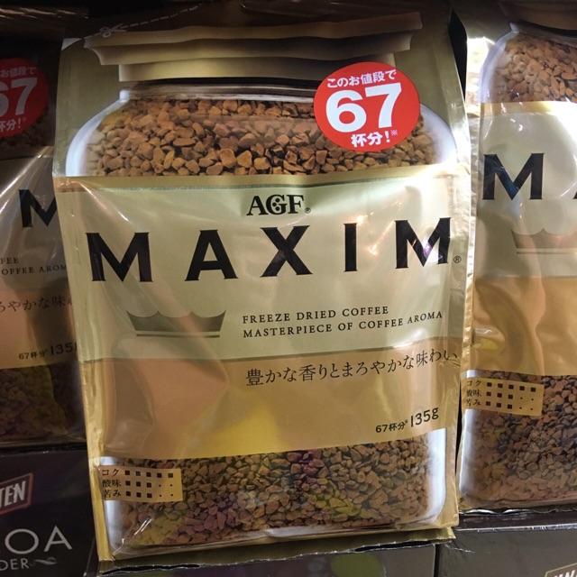 Maxim gold aroma select กาแฟแมกซิม ถุงสีทอง 180g ราคาถูก