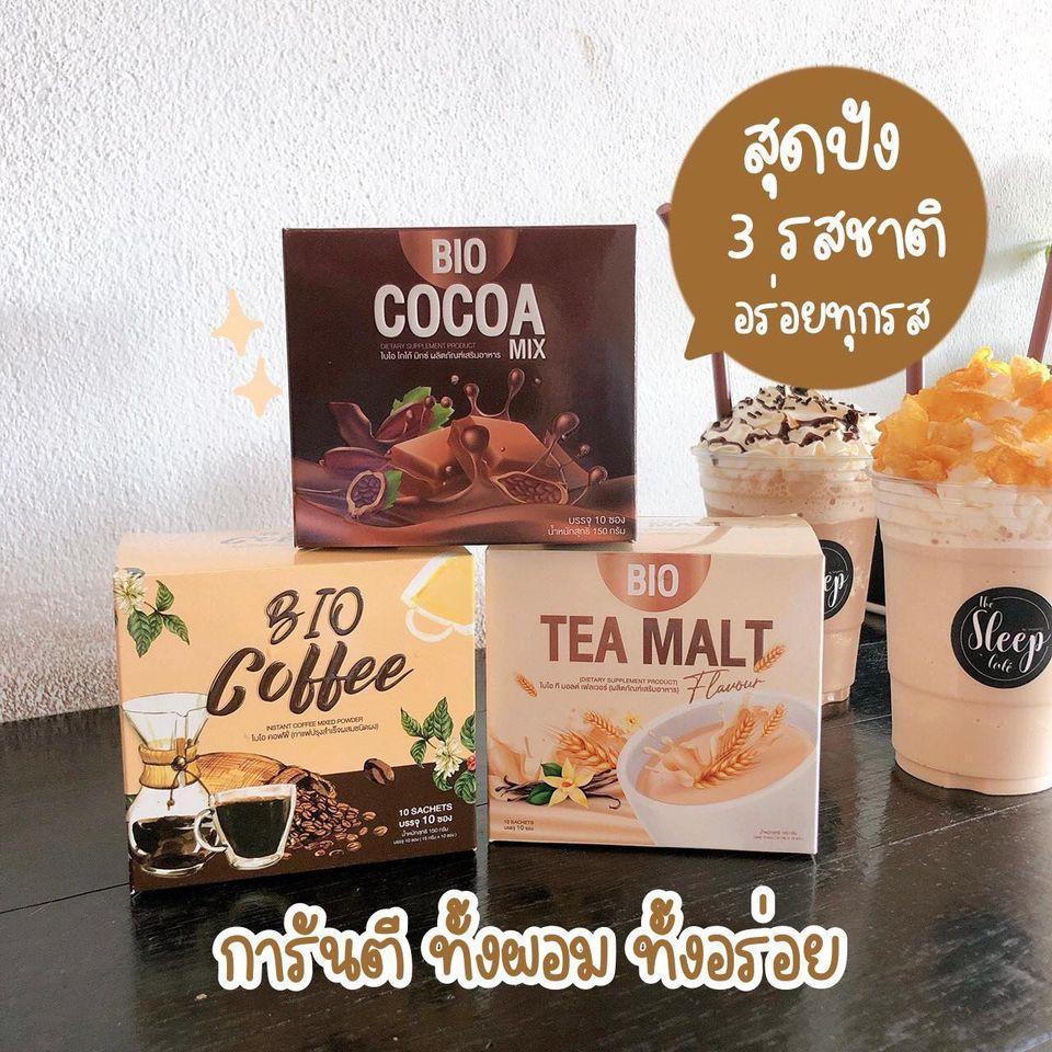 ( เซต 3 กล่อง ) BIO COCOA โกโก้ไบโอ โกโก้ดีท็อก + COFFEE กาแฟไบโอ ไบโอคอฟฟี่ Tea Malt  ชาไวท์มอลต์ ตัวดัง TikTOK (ของแท