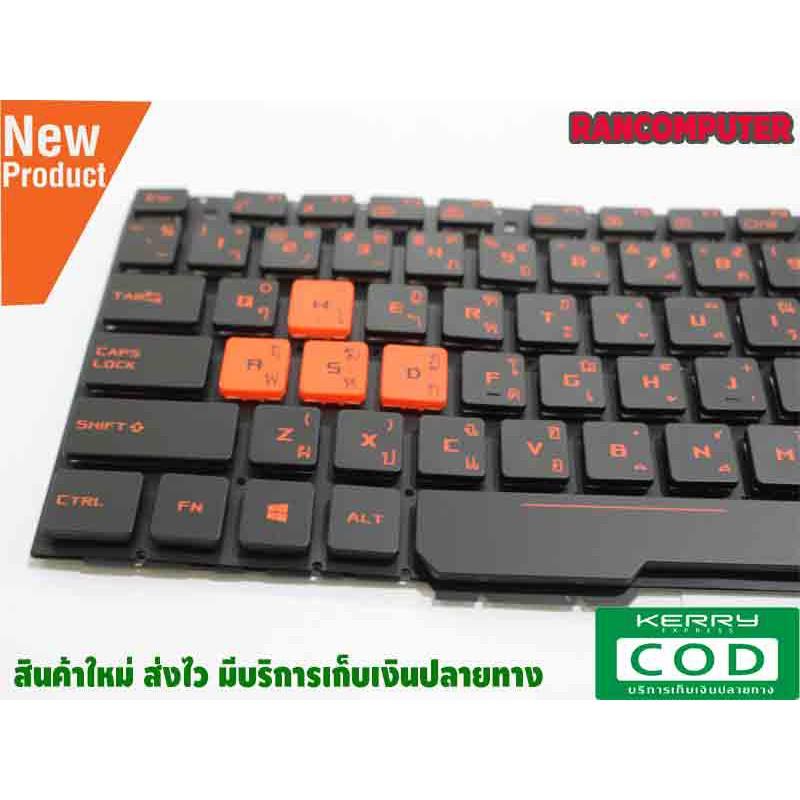 KEYBOARD ASUS คีย์บอร์ด ASUS GL553 FX753 GL753 FX553V TH-EN มีไฟ