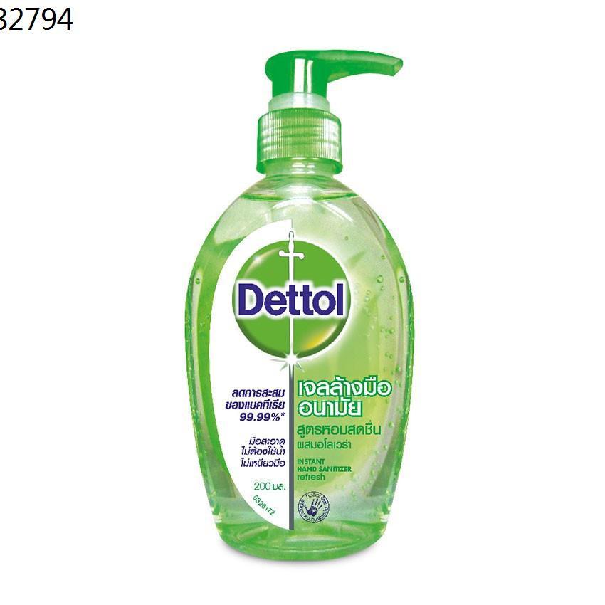 dettol เดทตอล ♥Dettol เดทตอล เจลล้างมือ 200 มล.✴