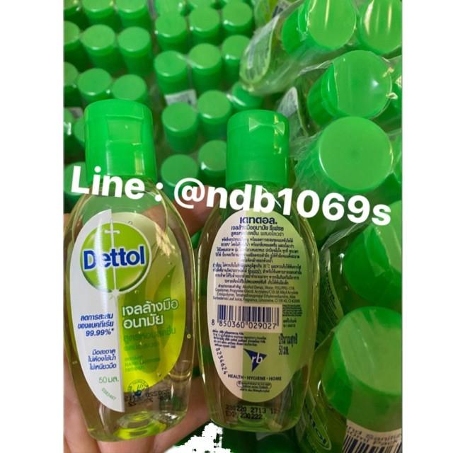 ◐ล็อตใหม่ 200ml ❤️พร้อมส่ง Dettol Alcohol Gel Hand เดทตอล เจลล้างมือ ไม่ใช้น้ำ เจลล้างมืออนามัย พกพา🏆
