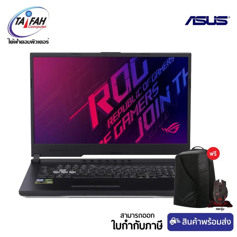 """Asus ROG Strix G731GT-H7147T i5-9300H/8GB/512GB/GTX 1650 4GB/17.3""""/Win10/รับประกันศูนย์ Asus 2ปี"""