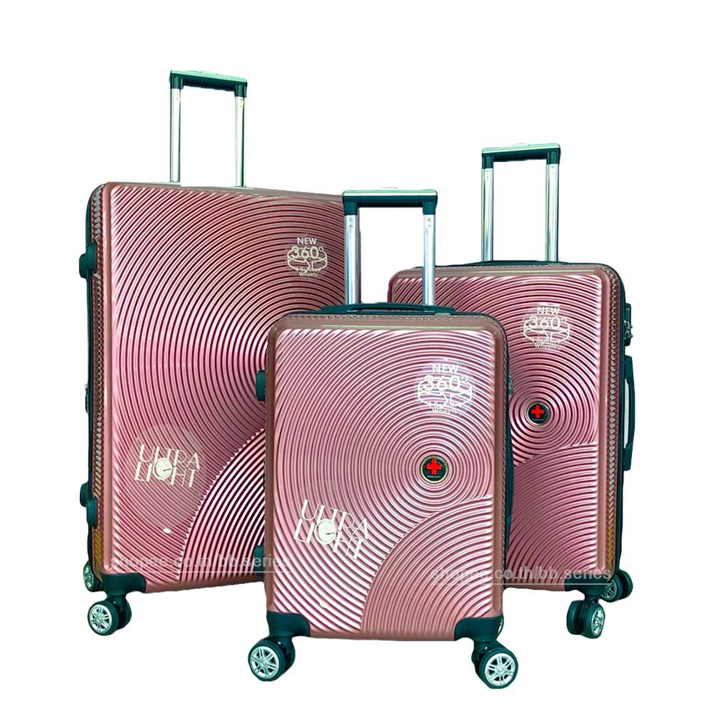 (ขยายได้) (travel luggage) (ซิปกันขโมย) กระเป๋าเดินทางล้อลาก กระเป๋าเดินทาง ABS กระเป๋าเดินทาง PC ขนาด 20 24 29 นิ้ว ST9