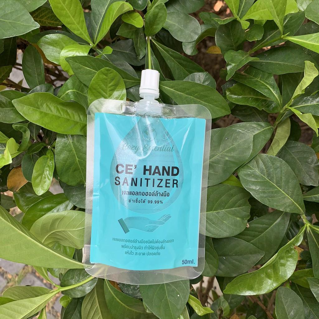 🚩ราคาพิเศษ🚩เจลล้างมือพกพา CE เจลล้างมือพกพาฆ่าเชื้อแอลกอฮอล์72%