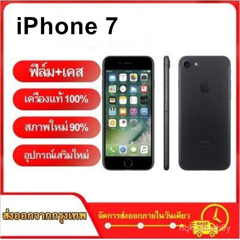 Apple iPhone 7 ความจำ 32 Gb   แท้+ Full set มีประกัน แถมฟิล์ม+เคส(มมีลายนิ้วมือ)#iphone#สมาร์ทโฟน TDoM