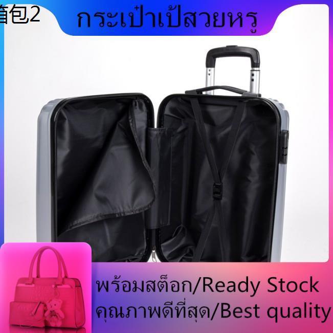 กระเป๋าเดินทางล้อลาก กระเป๋าเดินทางใบเล็ก กระเป๋าเดินทาง ขนาด20/24 นิ้ว กระเป๋าลาก กระเป๋าเดินทางล้อคู่ แข็งแรง ยืดหยุ่น