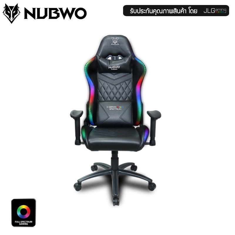 เก้าอี้เกมมิ่ง Nubwo รุ่น X107 RGB ประกันศูนย์ 1 ปี