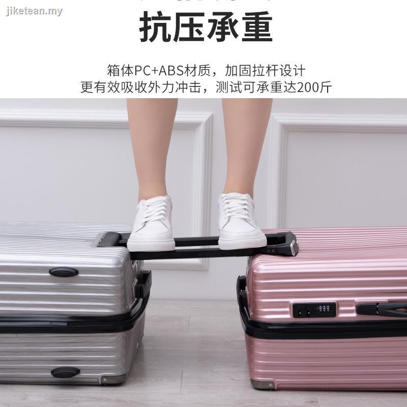 กระเป๋าเดินทางล้อลากแบบอลูมิเนียม 24 นิ้ว 26 นิ้วมีรหัสผ่านสําหรับผู้หญิงและผู้ชาย