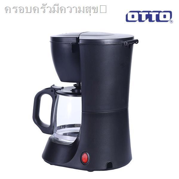 hot✐❀เครื่องทำกาแฟสด เครื่องชงกาแฟสด เครื่องทำกาแฟ อุปกรณ์ร้านกาแฟ เครื่องชงกาแฟราคา เครื่องชงกาแฟotto ที่ชงกาแฟ อุปกรณ