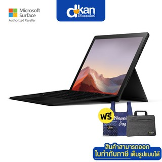 Microsoft Surface Pro 7 Business Win10Pro, Warranty 1 Year  by Microsoft