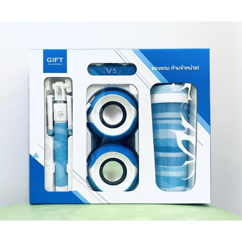 Gift set : ชุดเซท vivo oppo