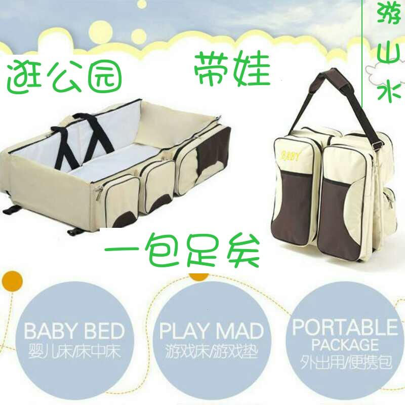 2รวมกัน1แบบพกพาเปลความจุขนาดใหญ่กระเป๋าคุณแม่พับเตียงเด็กทารกเตียงทารกแรกเกิดเดินทางเตียง