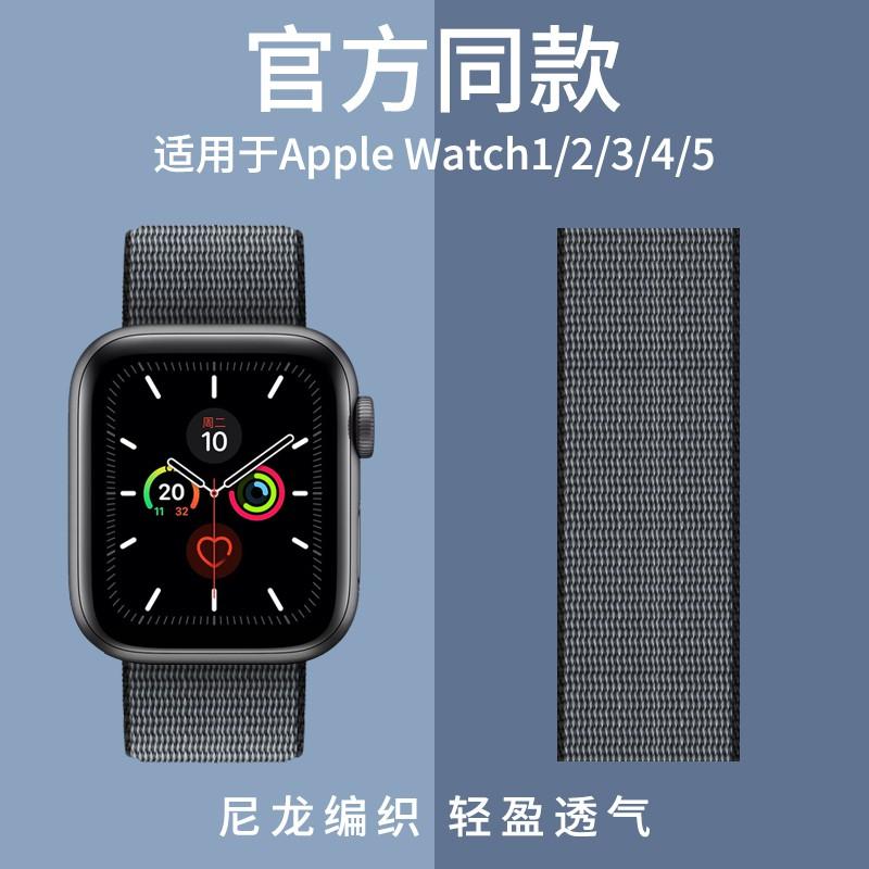 Strap €พร้อมส่ง€ใช้ได้กับนาฬิกา applewatch กับ iwatch 65432 generation 6se สายนาฬิกา Apple Milanese 4